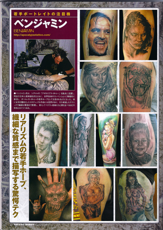 Tattoo Burst Magazine (Japan)