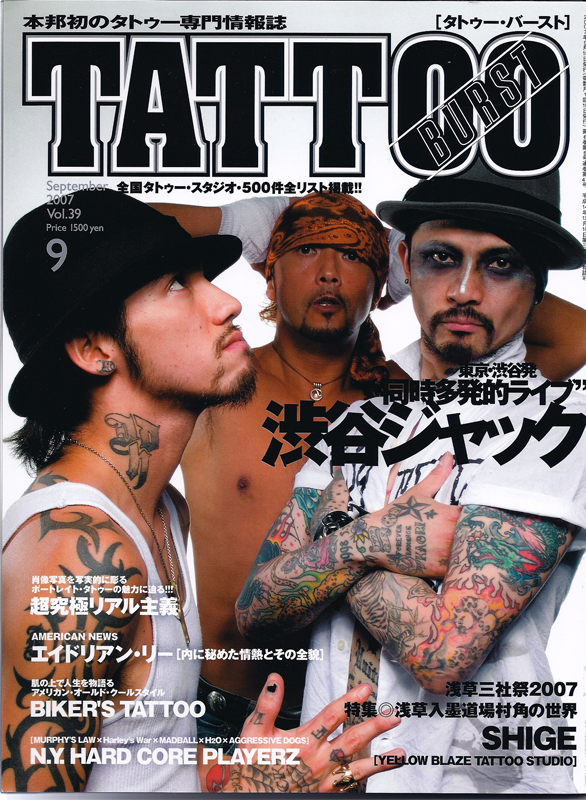 Tattoo Burst Magazine, Japan