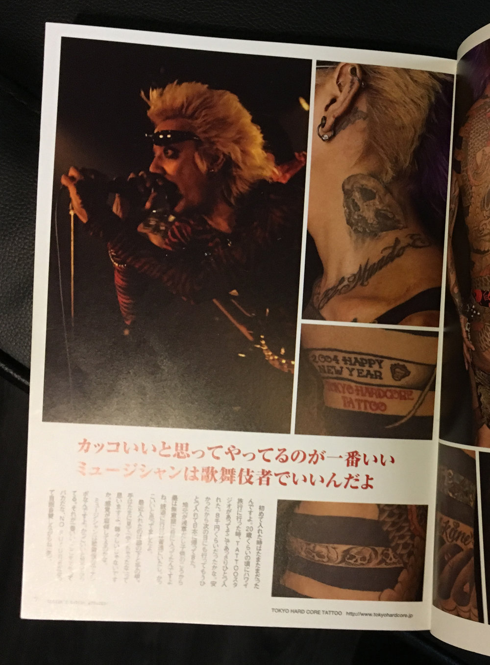 ROCKER'S TATTOO ATTACKS! Book, Japan