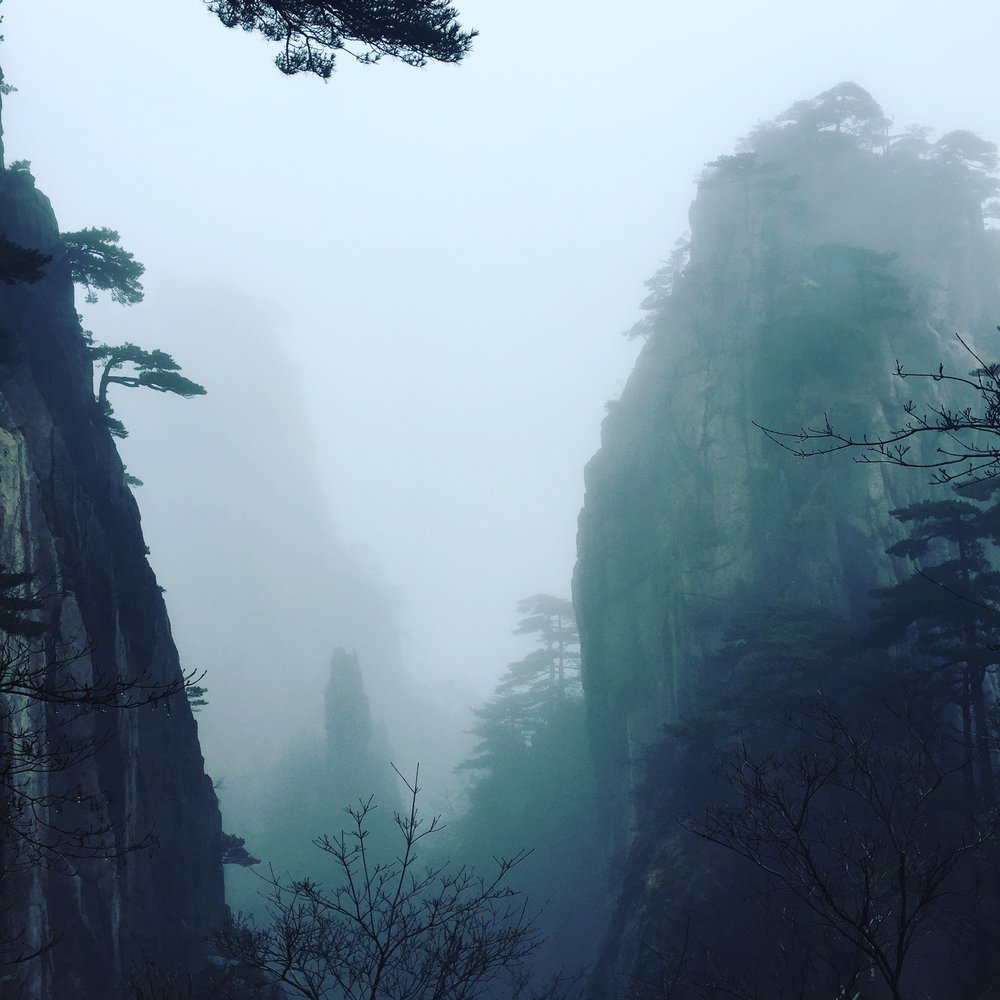 Yellow Mountain, China
