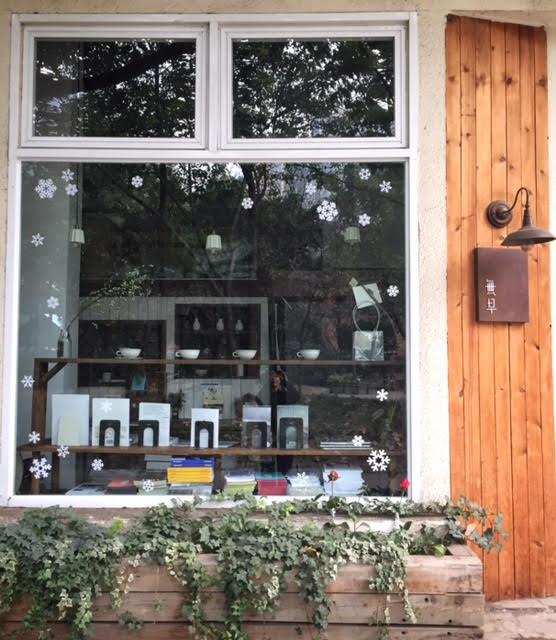 NoMorning cafe & Rosabooks