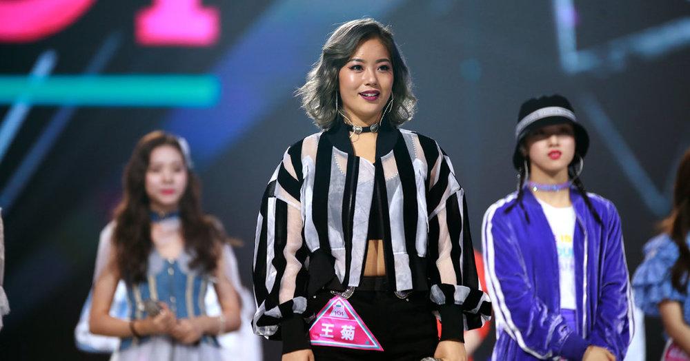 Produce 101 contestant Wang Ju