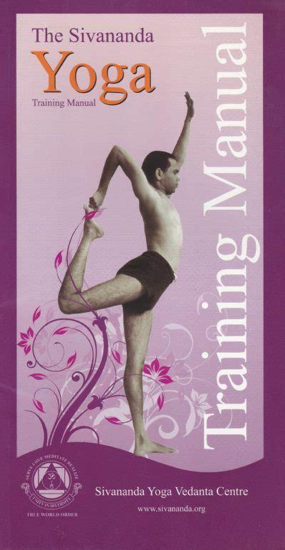 The Sivananda Training Manual.jpeg