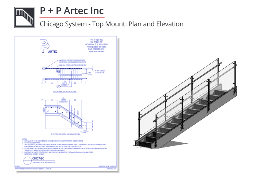 P+P-Artec-Inc-Chicago-System-CADdrawing.png