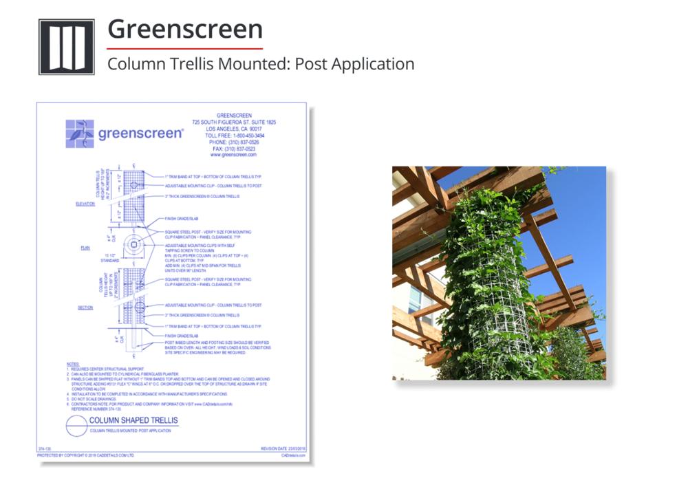 Greenscreen-Column-Trellis-Demountable-Partition-CADdrawing.png