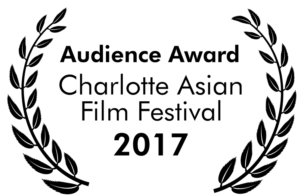 charlotte asian film festival - audience award.png