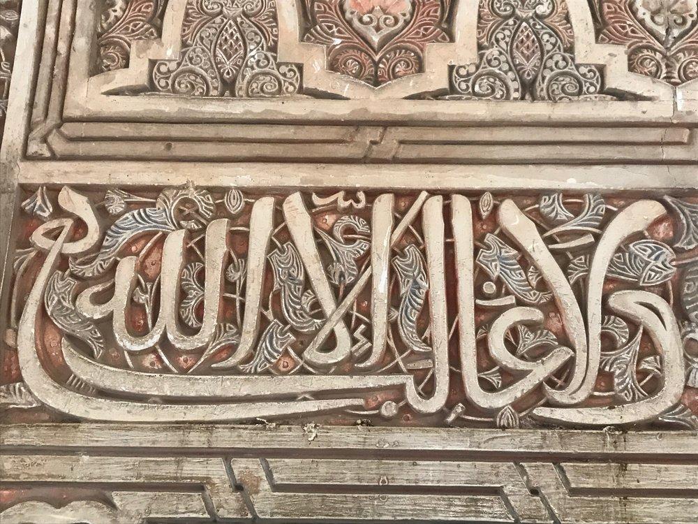 Alhambra detail 12.JPG