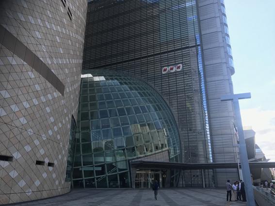Osaka museum.jpg