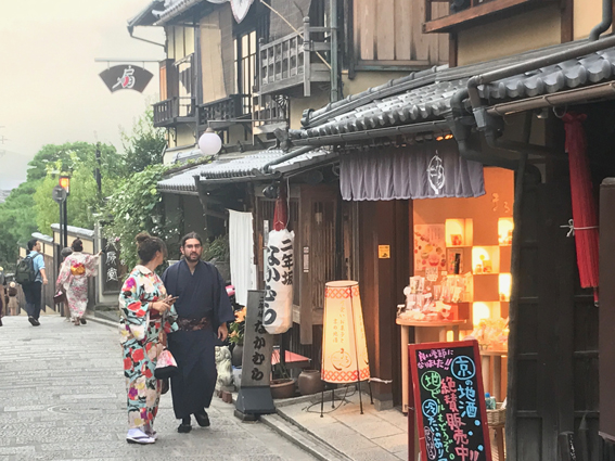 Kyoto's old district