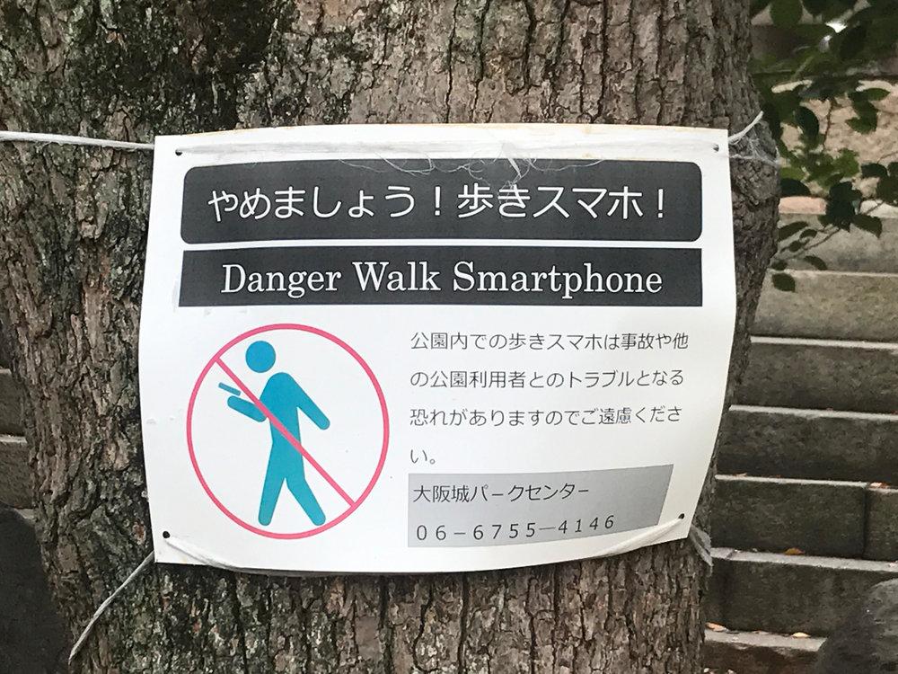 danger smartphone.jpg