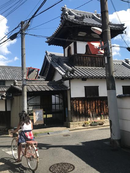 station temple.JPG