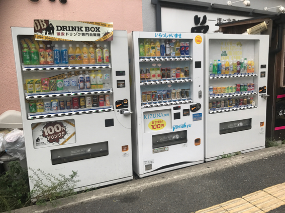 Eating or drinking while walking along in the street is Very Bad Manners in Japan, so you buy your drink, consume it on the spot, put the can in the recycling bin, and head on your merry way.