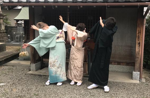 dabbing with kimono.jpg
