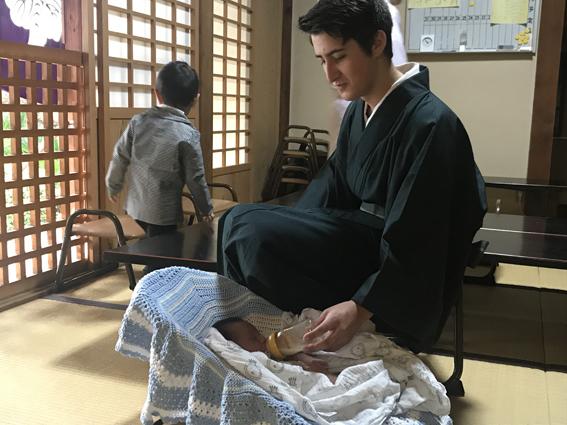 a kimono 4.jpg