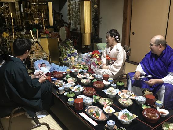 a kimono 7.jpg
