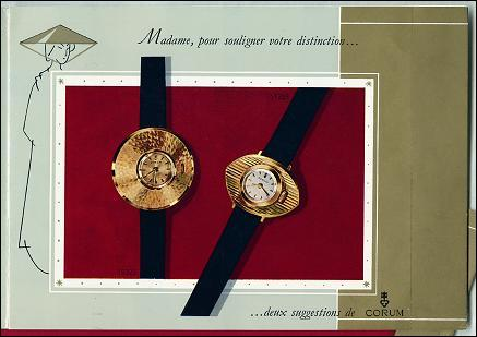 The 1958 Corum Chinese Hat