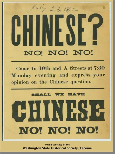 A poster as reference from 1892 about excluding Chinese immigration from California.
