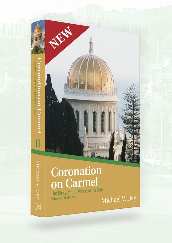 Coronation-on-Carmel-book_preview(1).jpeg