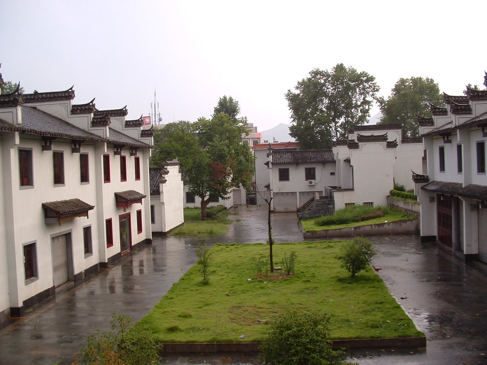 The view from my dorm window at the PWS (Pottery Workshop) Experimental Factory in Jingdezhen, China, July, 2007.