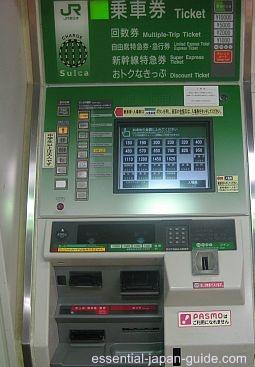 japan-rail-travel-9