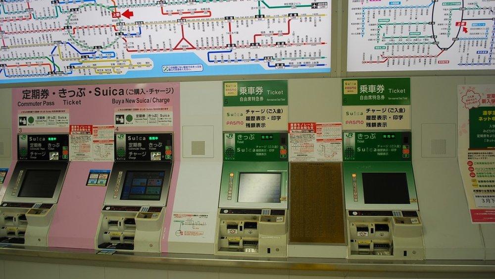 japan-ticket-machine-1024x576