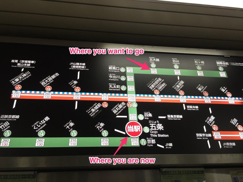 subway map IMG_7049 (1)