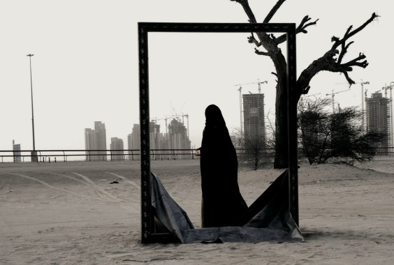 ART NOMADS - MADE IN THE EMIRATES_©ReemAlGhaith_Held back1.jpg