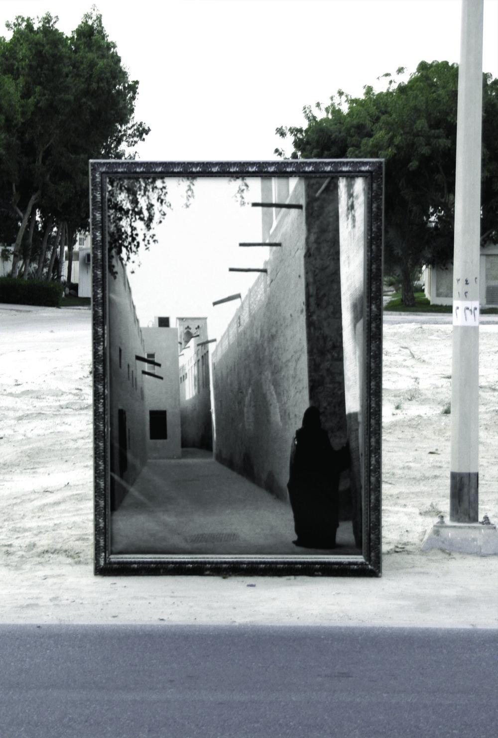 Frame 2, Photography, Reem Al Ghaith