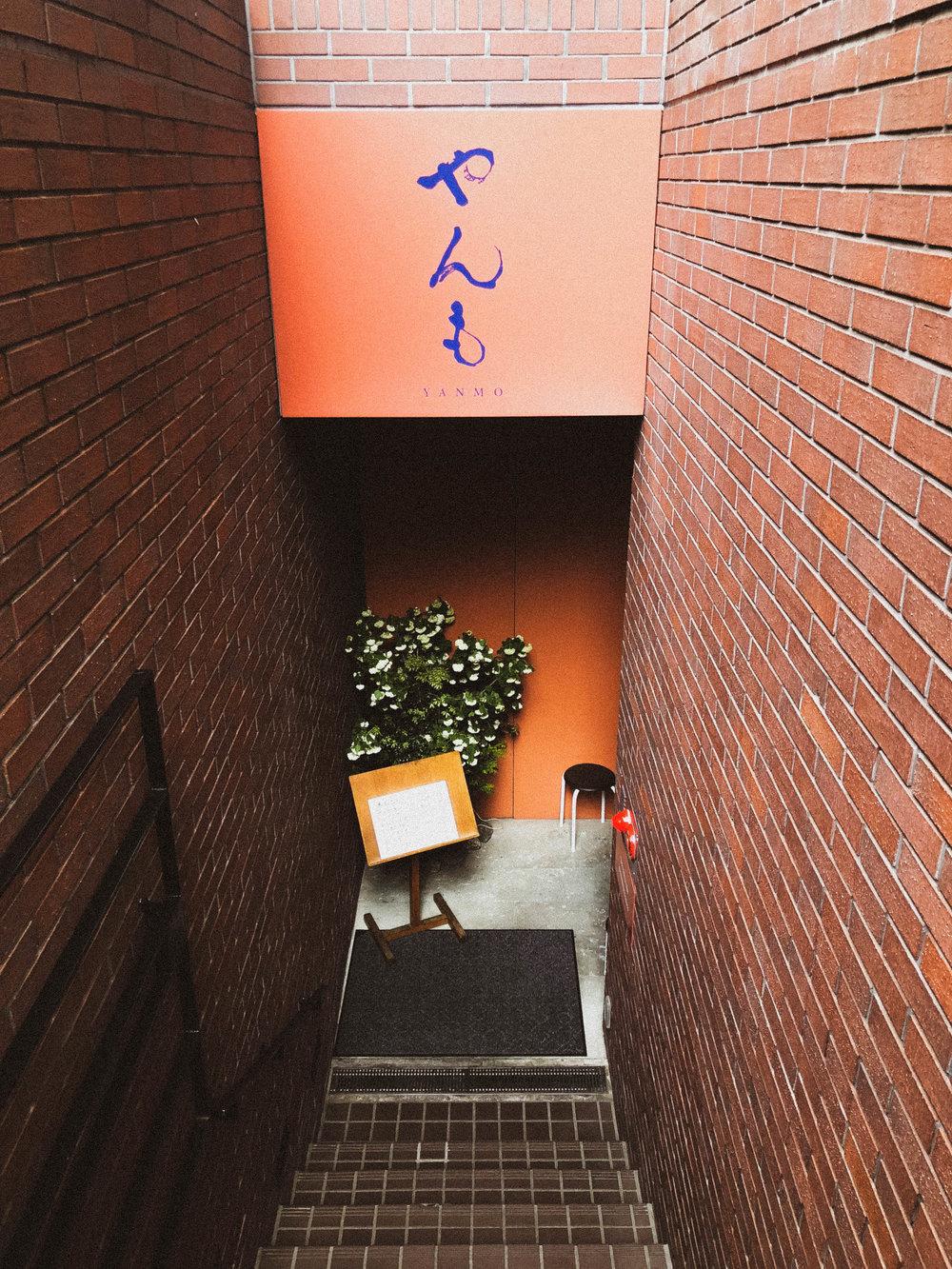 tokyo city guide