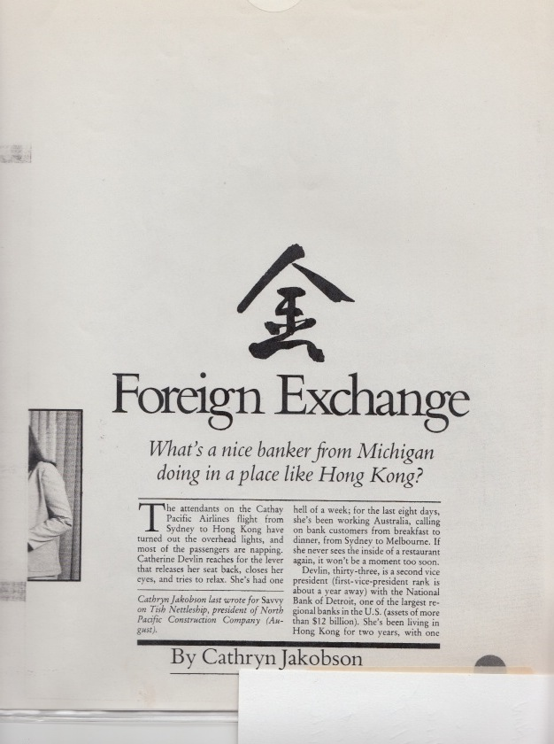 Foreign Exchange 1