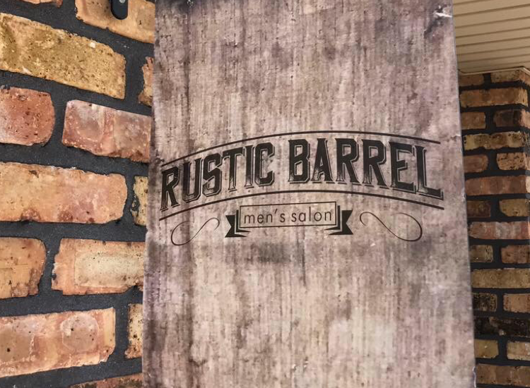 barrel-beard-and-tattoo-rustic-barrel-mens-salon.jpg.PNG