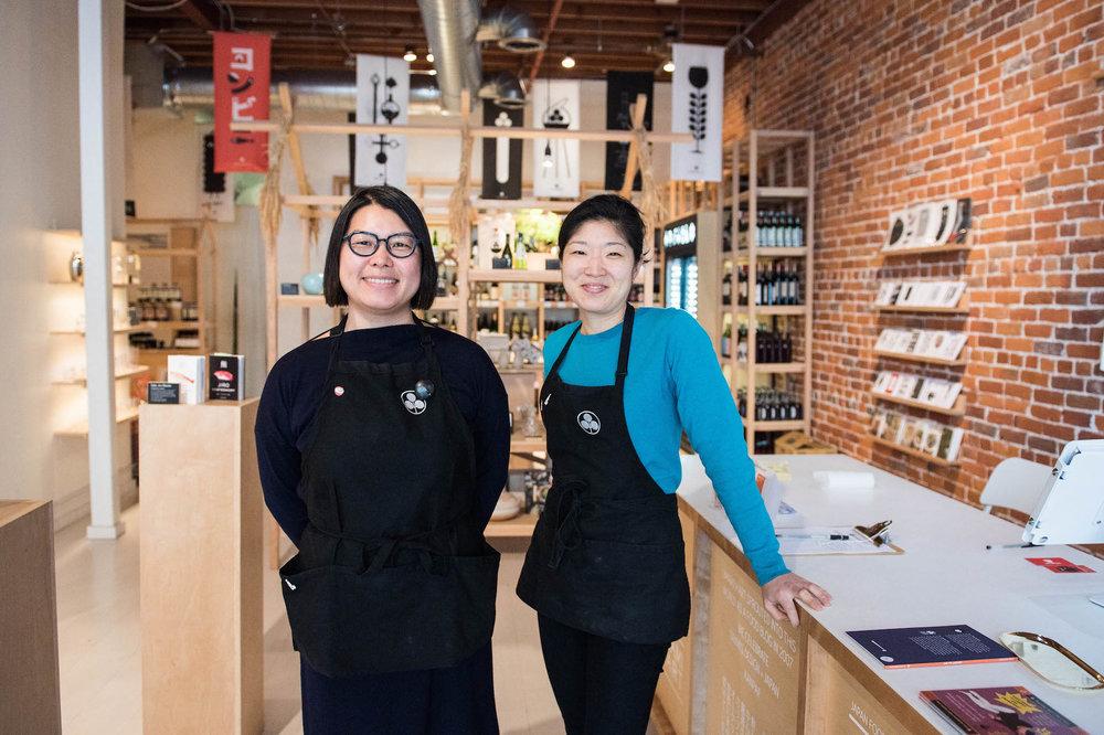 Kayoko Akabori (left) and   Yoko Kumano (right), co-founders of Umami Mart
