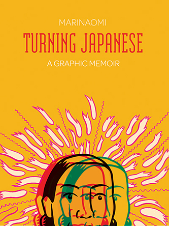 Turning Japanese explores Mari's job as a bar hostess in San Jose and Tokyo. Source: MariNaomi.
