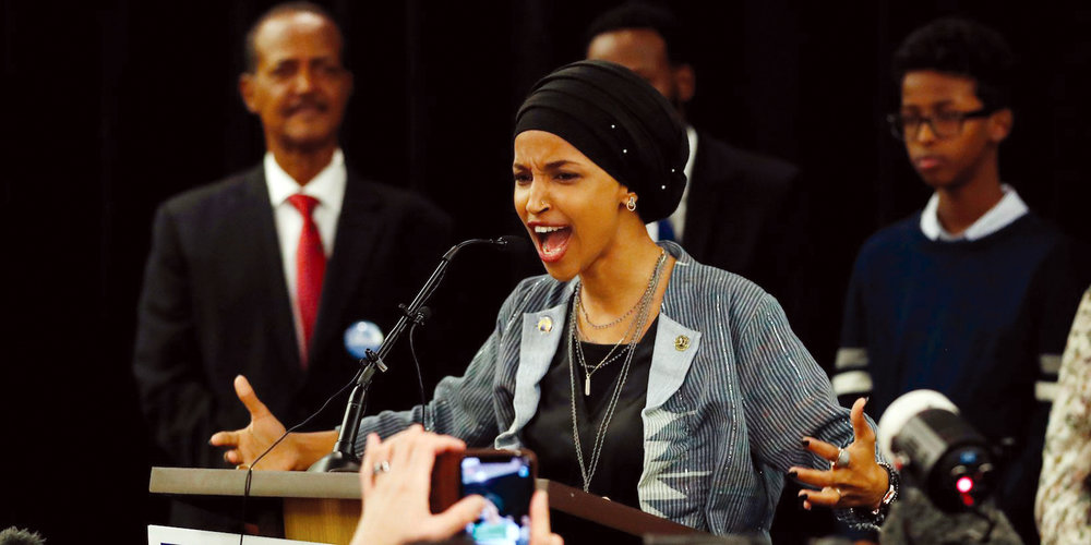 Ilhan Omar, one of the first Muslim women to be elected into the House of Representatives  won her election, making history. COURTESY OF  BUSINESS INSIDER UK
