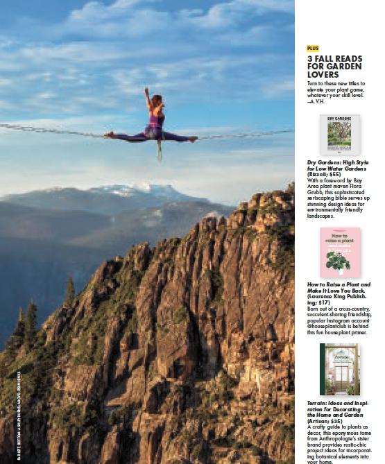 3 Fall Reads for Garden Lovers - Sunset Magazine — Alison
