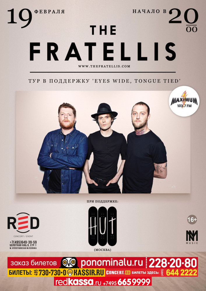 2016_02_19_TheFratellis_Moscow.jpg