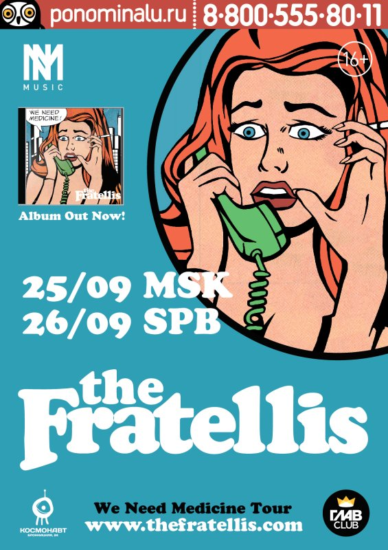 2014_09_25_TheFratellis_Moscow.jpg