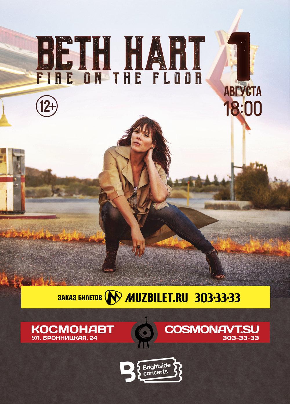 Beth Hart, Saint Petersburg, Cosmonavt, August 1