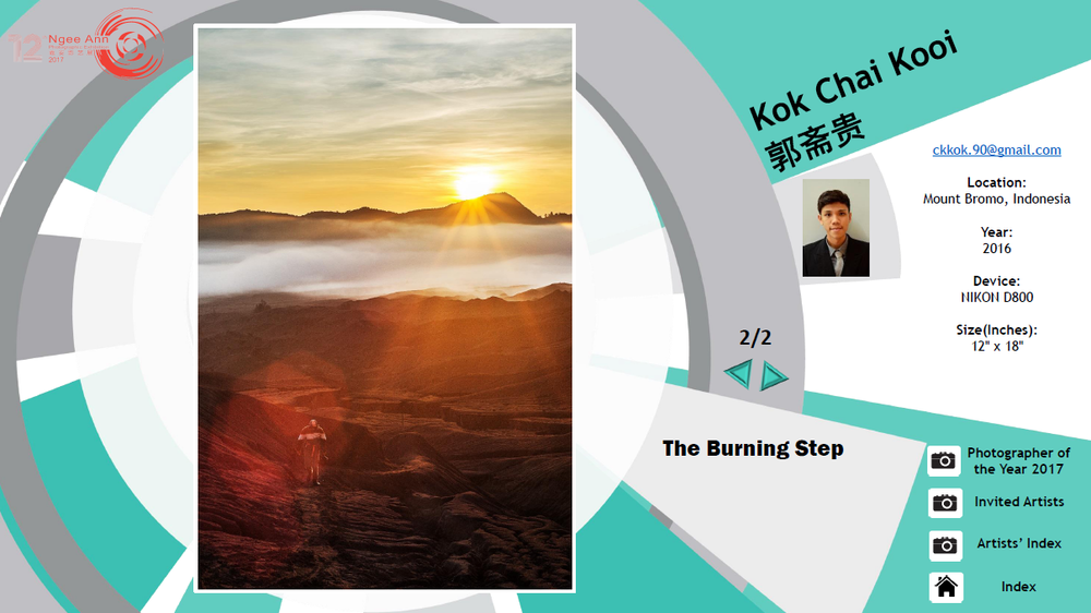 12th Ngee Ann Exhibition Burning Step  bromo