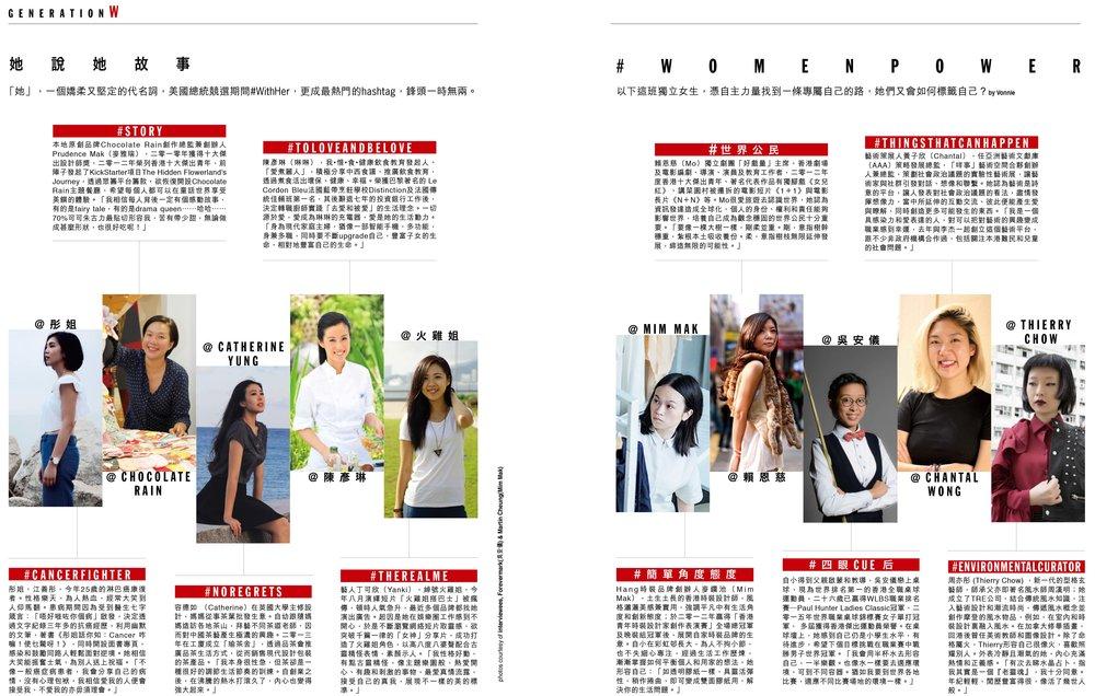Cosmopolitan_2016Dec-HerStory-170-173.jpg