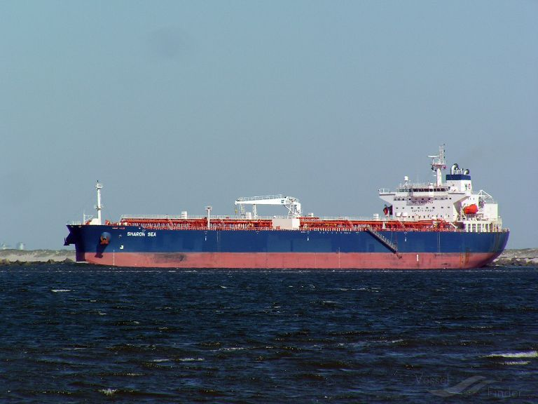 The 751-foot crude oil tanker,  Chemtrans Nova . Photo: vesselfinder.com