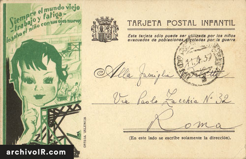 tarjeta postal infantil 1.jpg