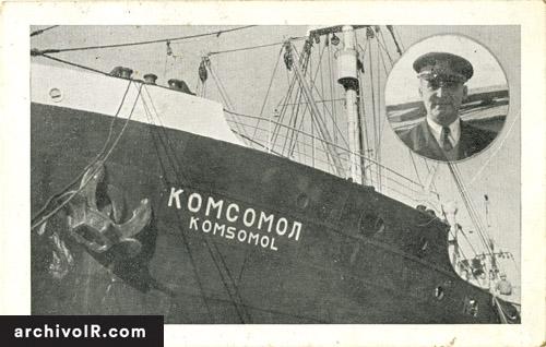 pro komsomol 2.jpg