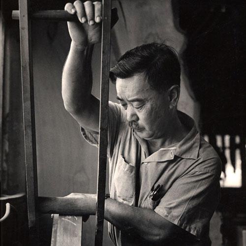 George Nakashima