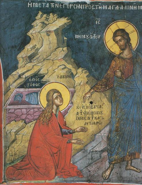 Het berouw van de H. Maria Magdalena  Griekenland- H. Athosberg- Klooster van de H. Dionysiou, XVIde E.