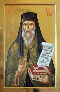 H. Johannes, aartsbisschop van Shanghai en San Francisco (1966)  Constantine Olarean: the Painter of Saints from Cyprus | PEMPTOUSIA
