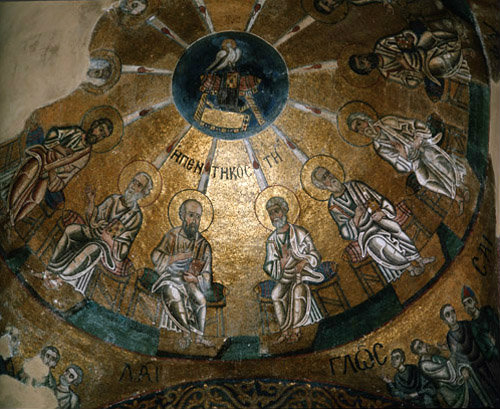 Mozaïek - Klooster Hosios Loukas- Griekenland