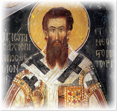 H.-Gregorius-Palamas-1296-14.11.1356.jpg