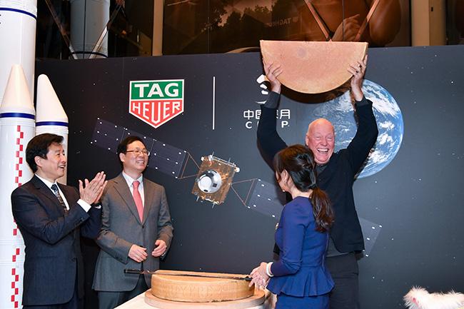 TAGHeuer_China Aerospace Industry (15).JPG