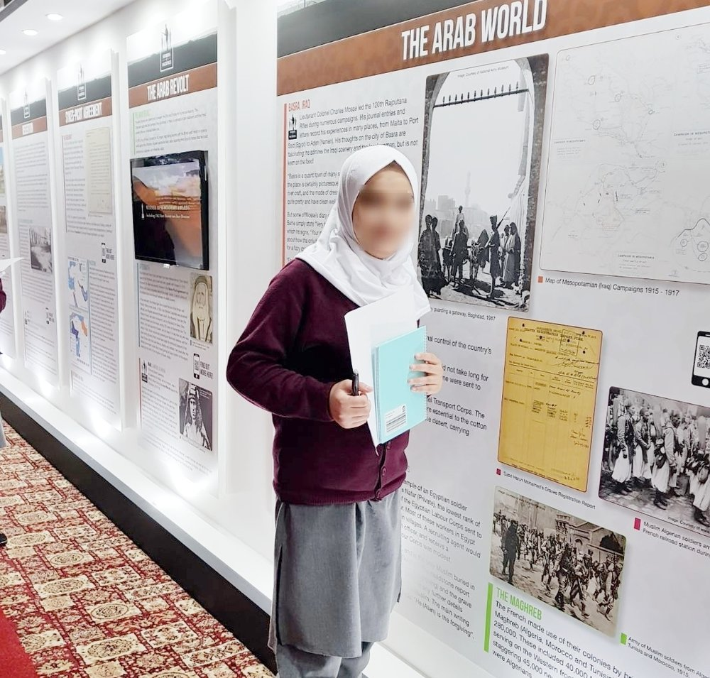 Islamic History at Muslim Heritage Centre Manchester